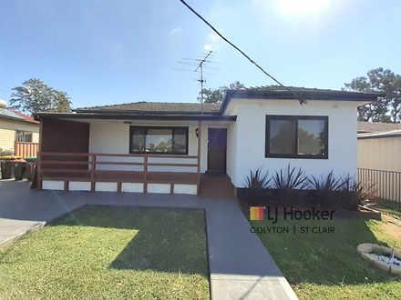 5 Parkin Road, Colyton 2760, NSW House Photo
