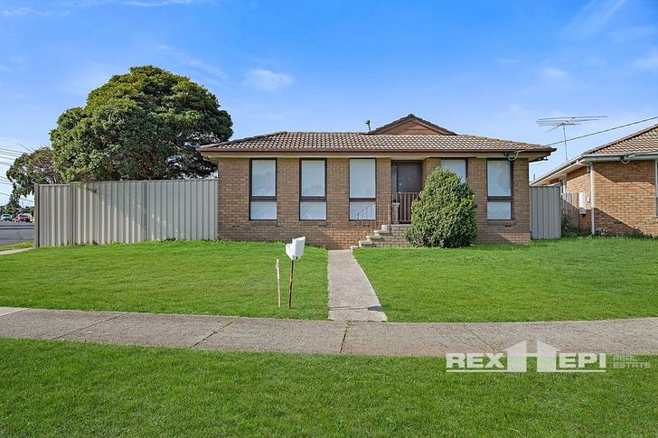 1 Tate Court, Noble Park North 3174, VIC House Photo