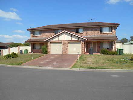 2/12 Arkell Drive, Bligh Park 2756, NSW Duplex_semi Photo