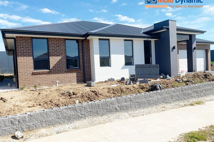 63 Evergreen Drive, Oran Park 2570, NSW House Photo