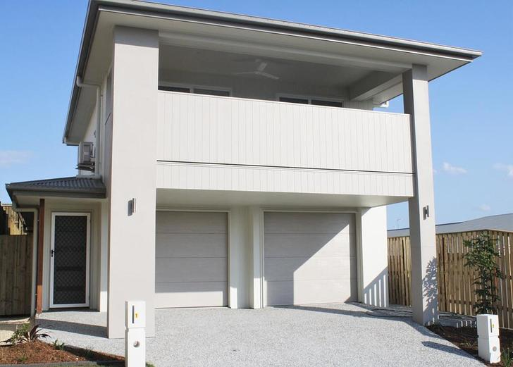 1/5 Therese Circuit, Augustine Heights 4300, QLD Duplex_semi Photo