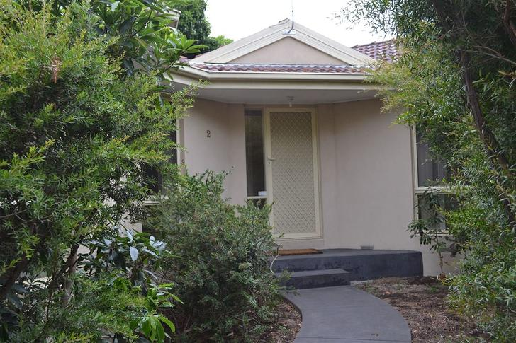 2/8 Kingsley Grove, Mount Waverley 3149, VIC Townhouse Photo