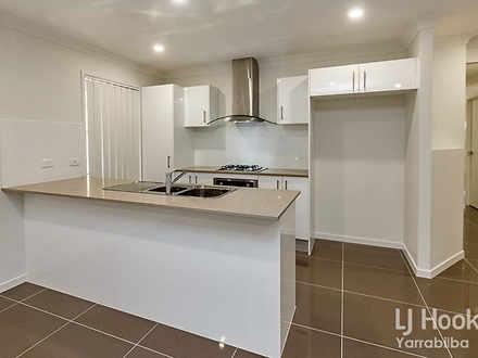 8 Chalk Street, Yarrabilba 4207, QLD House Photo