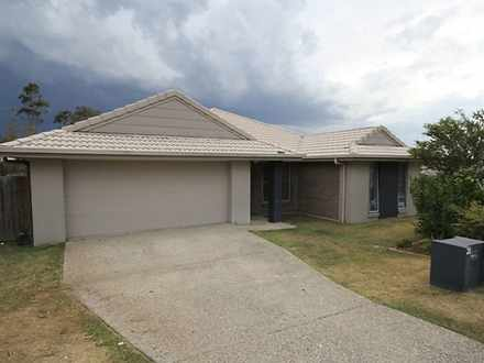 21 Karen Court, Redbank Plains 4301, QLD House Photo