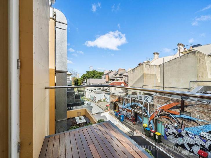 4/3 Kellett Street, Potts Point 2011, NSW Studio Photo