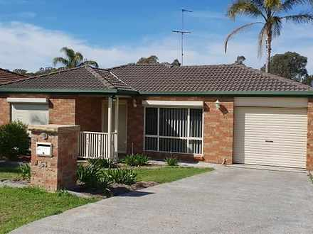 53 Larapinta Crescent, St Helens Park 2560, NSW House Photo
