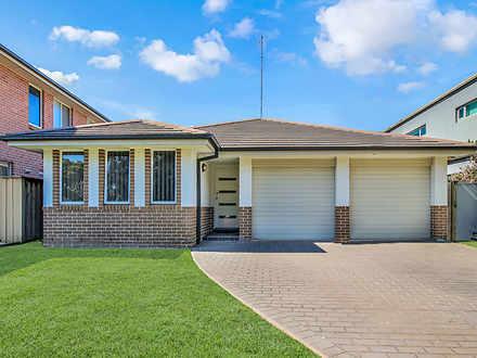 7 Mallard Drive, The Ponds 2769, NSW House Photo