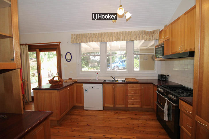 27 Brae Street, Inverell 2360, NSW House Photo