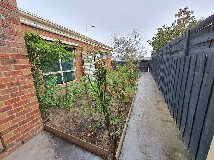 37 Capri Close, South Morang 3752, VIC House Photo