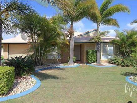 24 Scotton Street, Kepnock 4670, QLD House Photo