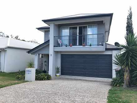 9 Mcallister Crescent, Coomera 4209, QLD House Photo