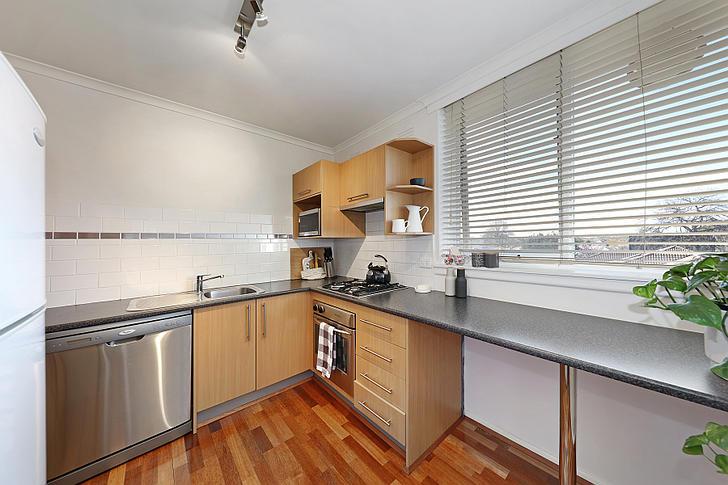 10/527 Dandenong Road, Armadale 3143, VIC Apartment Photo