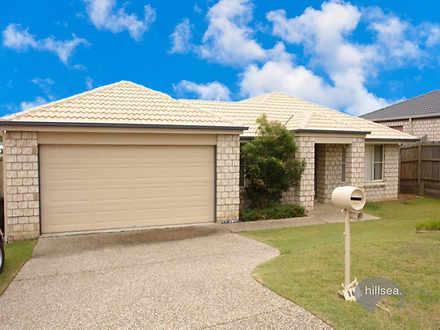38 Freestone Drive, Upper Coomera 4209, QLD House Photo