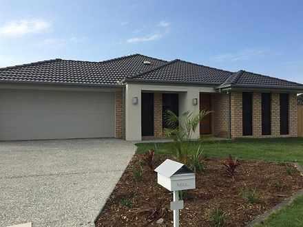 16 Jotown Drive, Coomera 4209, QLD House Photo