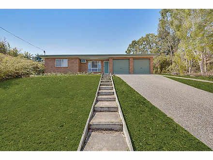 301 Thirkettle Avenue, Frenchville 4701, QLD House Photo