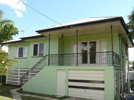21 Ingram Street, Park Avenue 4701, QLD House Photo