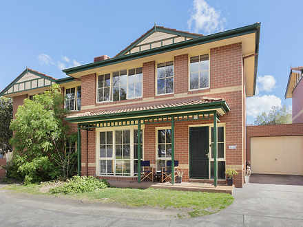 2/14 Wahroongaa Crescent, Murrumbeena 3163, VIC Townhouse Photo