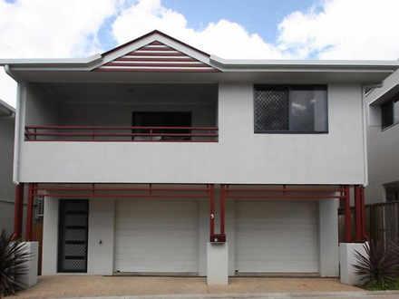 1/5 Palmerston Lane, Fitzgibbon 4018, QLD Townhouse Photo