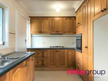 34 Samarai Road, Whalan 2770, NSW House Photo