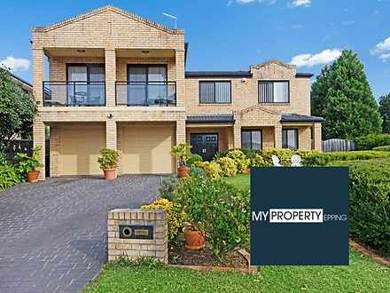 2 Philippa Court, Kellyville 2155, NSW House Photo