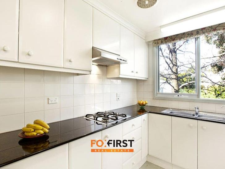 ROOM 3/54 Westerfield Drive, Notting Hill 3168, VIC House Photo