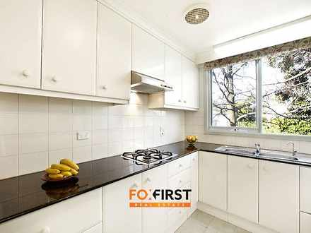 ROOMS 1-8/54 Westerfield Drive, Notting Hill 3168, VIC House Photo