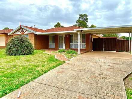 2 Netherbyes Way, Narellan Vale 2567, NSW House Photo