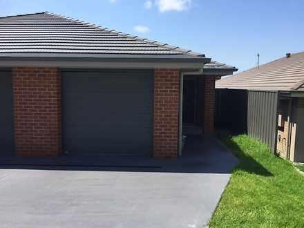 10B Creswell  Street, Wadalba 2259, NSW Duplex_semi Photo