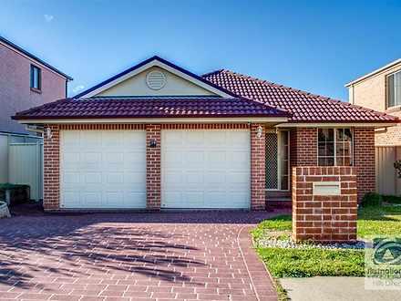 39 Bow Avenue, Parklea 2768, NSW House Photo