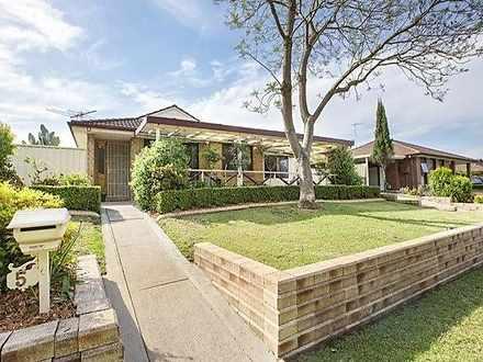 5 Mistletoe Avenue, Claremont Meadows 2747, NSW House Photo