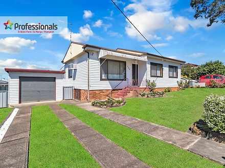 288 Desborough Road, St Marys 2760, NSW House Photo