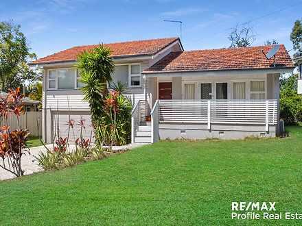 15 Mankinna Street, Jindalee 4074, QLD House Photo