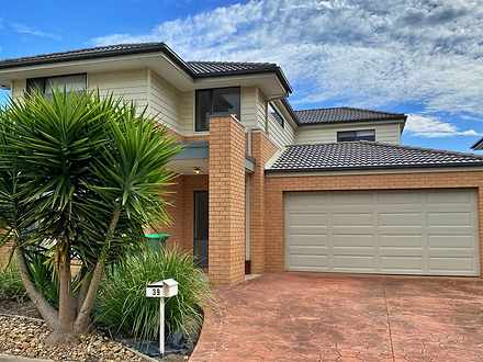 39 Rush Lily Drive, Officer 3809, VIC House Photo