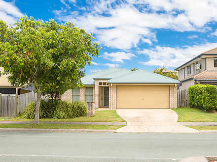 19 Trillers Avenue, Coomera 4209, QLD House Photo