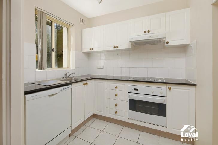 4 5 Tiptrees Avenue, Carlingford 2118, NSW Unit Photo