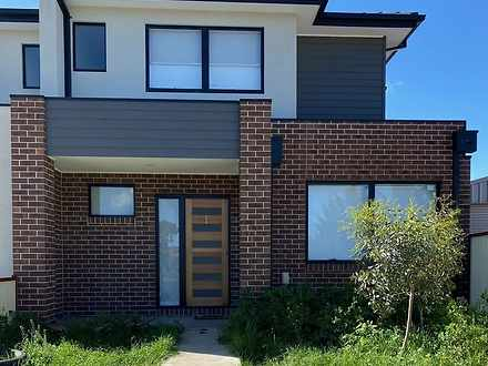 1/4 Dean Court, Sunshine West 3020, VIC Townhouse Photo
