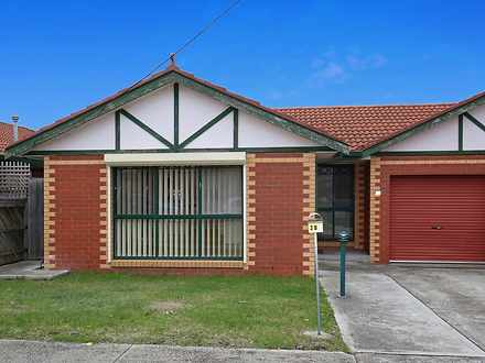 2B Howard Street, Epping 3076, VIC Unit Photo