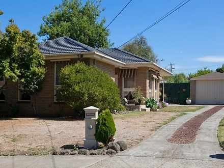 7 Howard Court, Dandenong North 3175, VIC House Photo