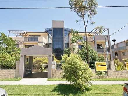 APARTMENT 9/81-83 Bangor Street, Merrylands 2160, NSW Apartment Photo