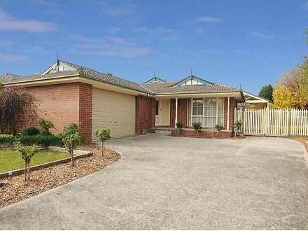 15 Fowler Road, Rowville 3178, VIC House Photo