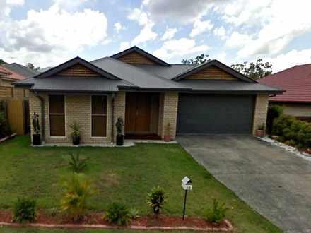 13 Rowan Street, Heathwood 4110, QLD House Photo