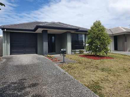 15 Kingston Court, North Lakes 4509, QLD House Photo