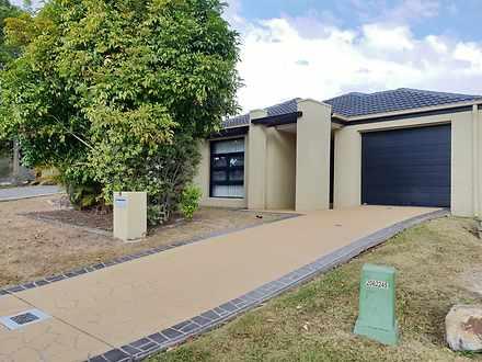 18 Scott Way, Redbank Plains 4301, QLD House Photo