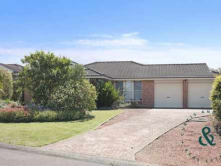 16 Mountain Ash Close, Medowie 2318, NSW House Photo