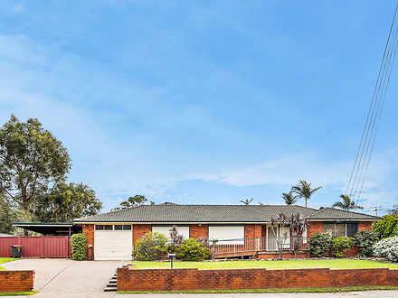 1 Koorabel Place, Baulkham Hills 2153, NSW House Photo