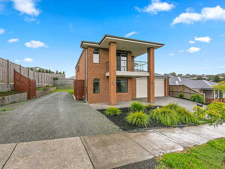 25 Buckland Drive, Warragul 3820, VIC House Photo