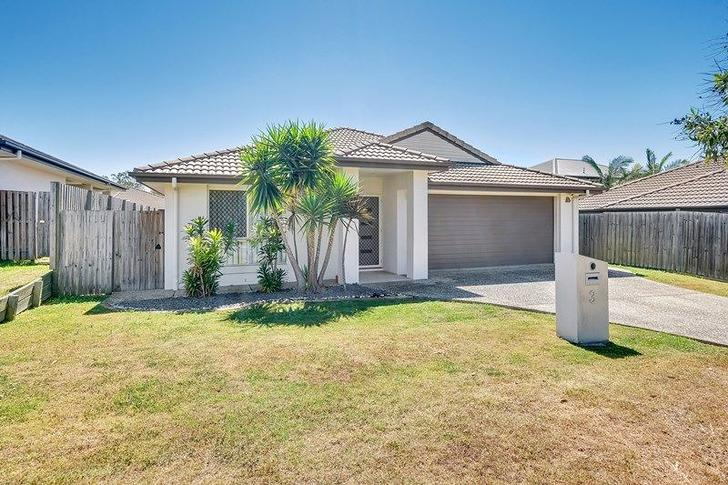 3 Colebrook Crescent, Doolandella 4077, QLD House Photo