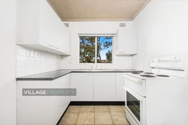 8/3 Pitt Street, Parramatta 2150, NSW Apartment Photo