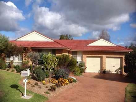 6 Grevillia Place, Tamworth 2340, NSW House Photo