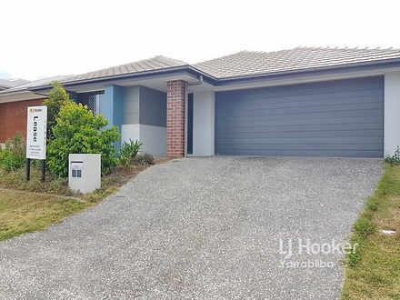 49 Woodward Avenue, Yarrabilba 4207, QLD House Photo